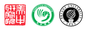 Confucius Institute and US-China Institute at Bryant University